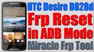 Mobile Repair Trick | Ελλάδα VLIP LV