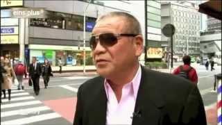 Die Story - Yakuza Japans Verbrecherwelt