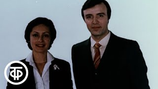 Давайте познакомимся. Телекурс русского языка. Урок 19. Вы любите театр? (1981)