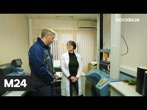 """""""#Завод"""": """"Полипластик"""" - Москва 24"""