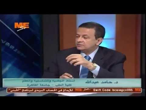 د. حامد عبدالله - الفرق بين عين السمكة و السنط و تقرن الجلد و خطورة علاجهم بدون استشارة طبية