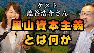 日本の国内消費は20年も変化していない!本当の数字を理解した上で、これからの地域の生き残り方を教えます! 今後の対談スケジュールや自治体コミュニティの詳細は ...