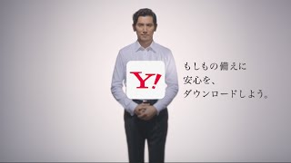 ムビコレのチャンネル登録はこちら▷▷http://goo.gl/ruQ5N7 「Yahoo! JAP...