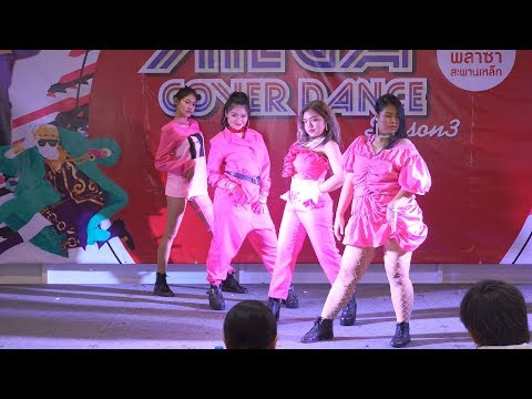181208 Moo-Pink cover BLACKPINK - SOLO + FOREVER YOUNG + DDU-DU DDU-DU @ Mega Plaza SS3 (Final)