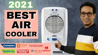 Best Air Cooler In India 2021 ⚡ Best Air Cooler in India Under 10000 ⚡