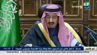 الجزائر القوة الاقليمية قهرة السعودية من اجل الصحراء الغربية Algérie Maroc