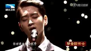 140817 Chansung - All Of Me (john Legend Cover)