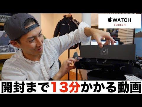 Apple Watch Nike+ Series 4とじっくり向き合うすぐに手に入れる方法について