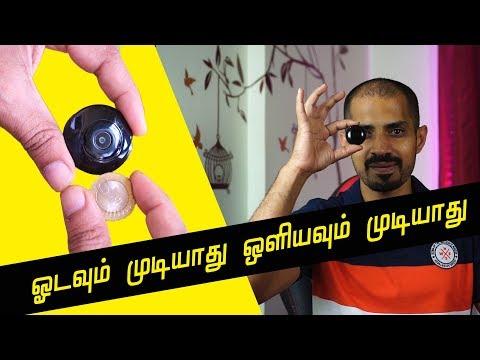 சின்னன் சிறு Action / Security Camera - Xanes Cookycam