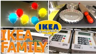 🐋ИКЕА НЕОБЫЧНЫЕ🦉ДЕТСКИЕ ИГРУШКИ🎠ОБЗОР ПОЛОЧЕК Ikea Акула, касса, щеты,овералльт Kseniya Kresh