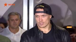 Абсолютный чемпион Усик вернулся в Киев