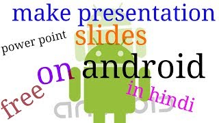 Make beautifull power point presentation on android easily google slides in hindi