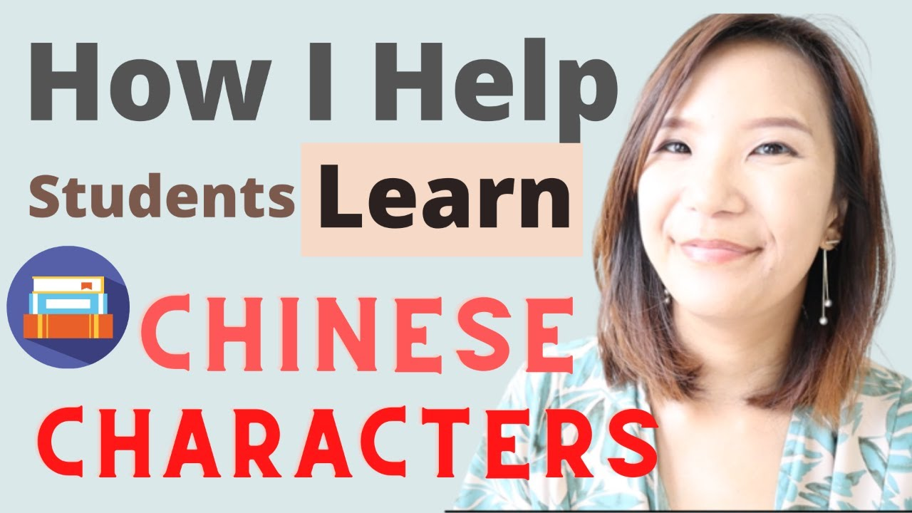 How I Help My Students To Learn Hanzi
