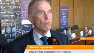 В Киеве представили аппарат по сварке живых тканей