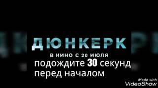 ДЮНКЕРК ЛУЧШИЙ ИНОСТРАННЫЙ ФИЛЬМ О 2 МИРОВОЙ ВОЙНЕ