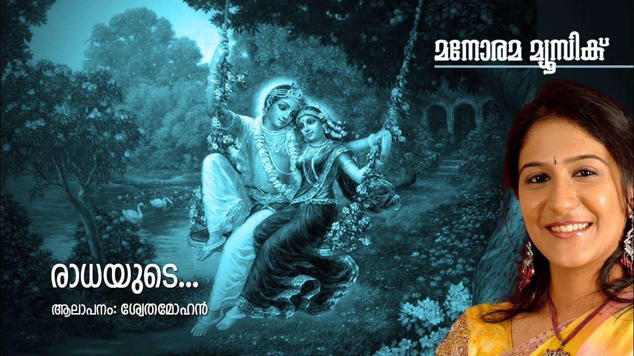 Hindu Devotional