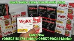 Vigrx Plus Original 0593181474