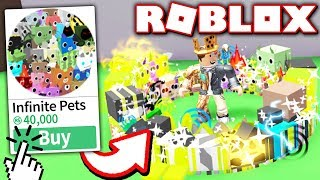 BUYING THE INFINITE PET GAMEPASS for 40k ROBUX in PET SIMULATOR!! *SPENDING ALL MY ROBUX!* (Roblox)