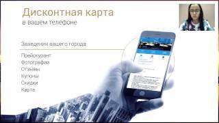 Анна Никитина. Новая презентация UDS GAME.