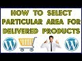 How to select particular area for online sale in woocommerce [ hindi / urdu ]