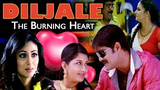 Diljale The Burning Heart | Full Movie | Aa Aaa Ee Eee | Meera Jasmine | Hindi Dubbed Movie
