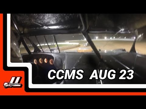 Clinton County | 8-23-19 | Feature | On-Board