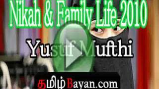 Nikah and Family Life 2010 By Yoosuf Mufthi Day 1 of 6 TamilBayan.com Nikha Bayan Tamil.flv