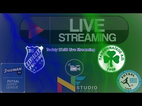 ΚΑΛΛΙΘΕΑ FUTSAL-ΠΑΝΑΘΗΝΑΪΚΟΣ  9η ΑΓΩΝΙΣΤΙΚΗ STOIXIMAN FUTSAL SUPERLEAGUE LIVE STREAMING 21:30