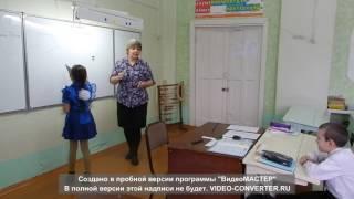 урок математики 1 часть Новосёлова ИВ