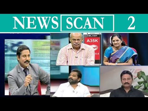 Complete Discussion on T.Government Welfare Schemes | News Scan - 2 : TV5 News