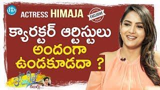 Actress Himaja Exclusive Interview    Anchor Komali Tho Kaburlu #13    #692