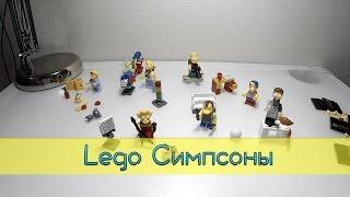 видео Lego City  | Лего Сити | купить в интернет магазине Эра Детства