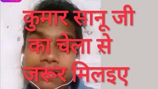 sochenge tumhe pyar kare ke nahi by Najmul