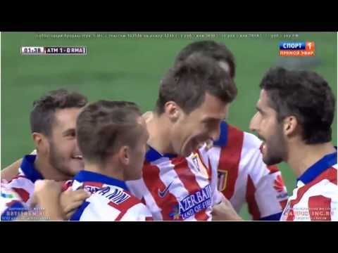 Mario Mandzukic Goal HD 2014 Atletico Madrid vs Real Madrid