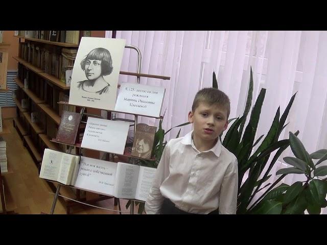 Изображение предпросмотра прочтения – ПорхунПавел читает произведение «В сонном царстве» М.И.Цветаевой