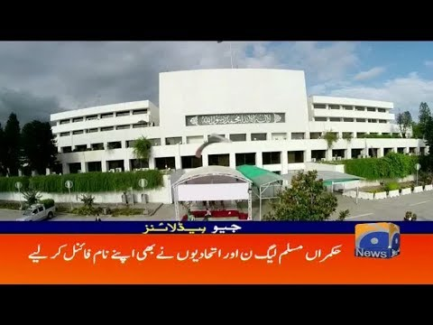 Geo Headlines - 08 AM - 12 March 2018