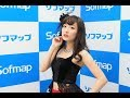 福田朱子 の動画、YouTube動画。
