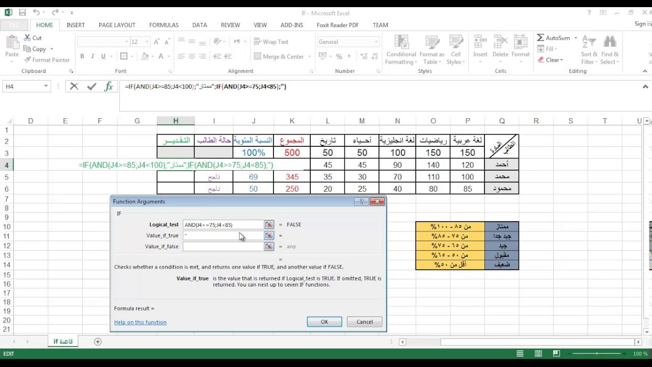 شرح برنامج dfs بالتفصيل pdf