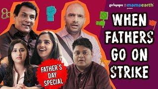 When Fathers Go On Strike ft. Ahsaas Channa & Sanaya Pithawalla | Girliyapa