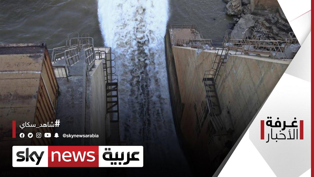 سد النهضة ..  الجهود الدولية لحل الأزمة | #غرفة_الأخبار  - نشر قبل 33 دقيقة