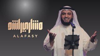 """"""" وطن """" مشاري العفاسي - روسيا 2012 الشيشان"""