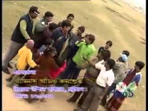Chittagong Song Tui Ken Purus By Siraj
