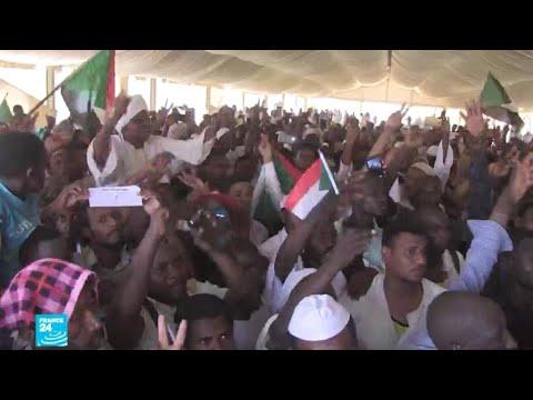 السودان: تحالف -قوى الحرية والتغيير- يدعو لإضراب عام الثلاثاء والأربعاء  - نشر قبل 20 ساعة