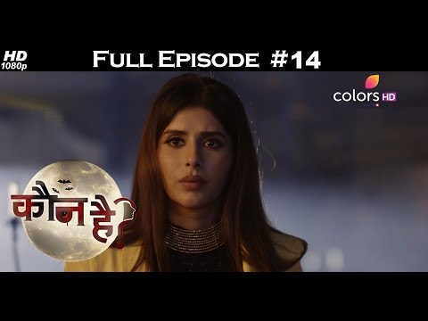 Kaun Hai ? - 28th July 2018 - कौन है ? - Full Episode