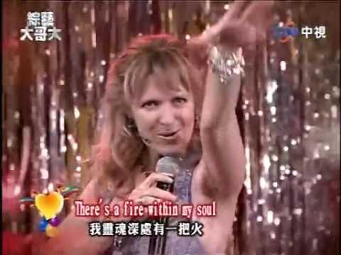 Mamma Mia on TV Show part1