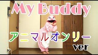 超特急/My Buddy チャンネルの総再生回数が100万回を超えました!ありが...