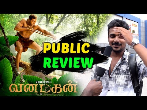 Vanamagan Movie Review | Tamil Cinema News | Kollywood News | Public Review