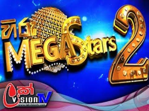 Hiru Mega Stars Season 2