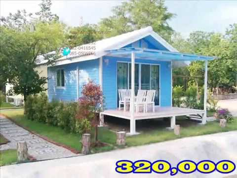 จำหน่าย บ้านน็อคดาวน์ บ้านโมบาย ราคาถูก และดีที่สุด จังหวัดนครสวรรค์