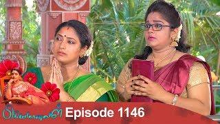 Priyamanaval Episode 1146, 17/10/18